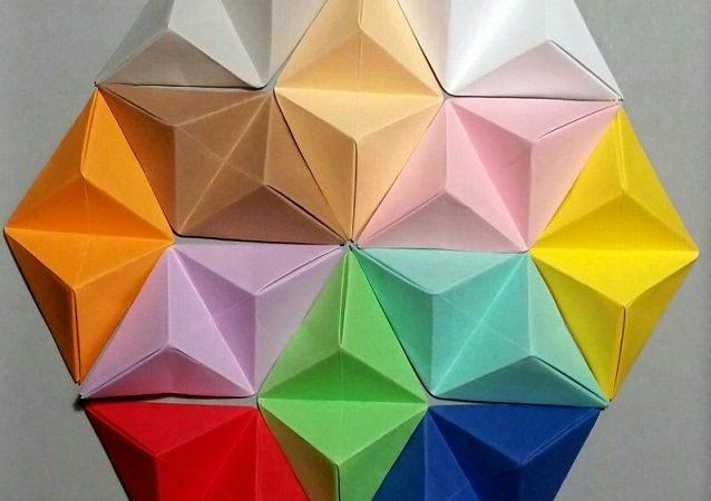 Origami 2016